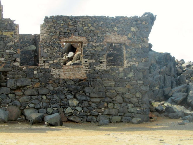 Bushiribana Ruins