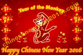 Happy Year of the Monkey 2016