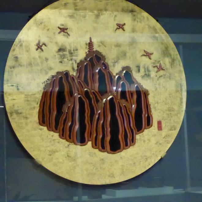 Plaque by Tsuishu Yozei XX