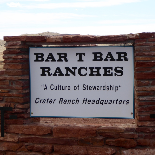 This is a working ranch. Be careful.