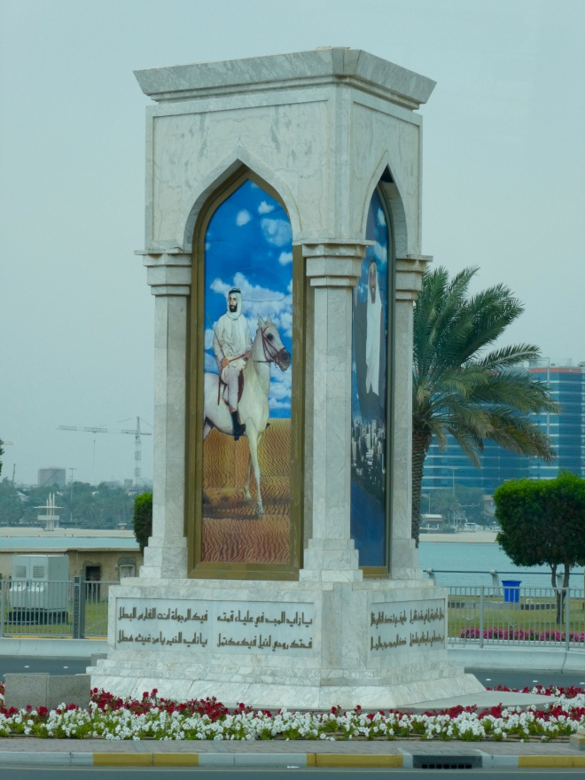 Column in Abu Dhabi