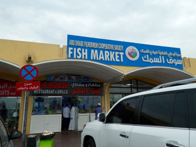 Fish Market of Abu Dhabi